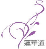 蓮華道 Logo